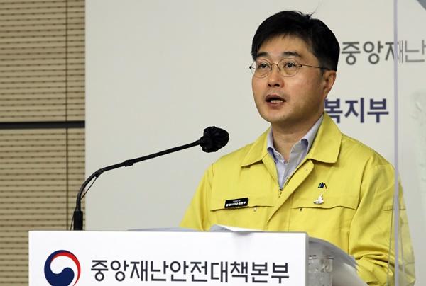 윤태호 코로나19 중앙사고수습본부 방역총괄반장. / 뉴스1